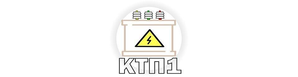 logo ktp1